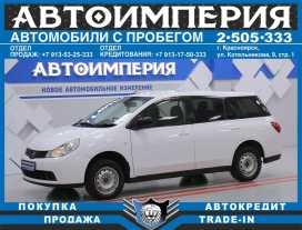 Красноярск Wingroad 2011