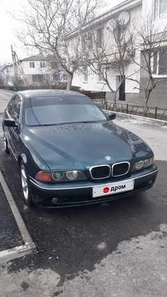 Первомайское 5-Series 1997