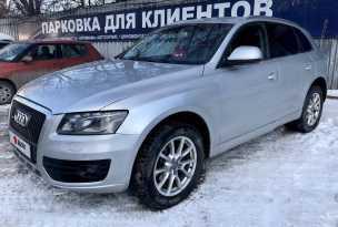 Челябинск Q5 2011