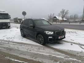 Севастополь X3 2019
