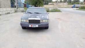 Тула Town Car 1991