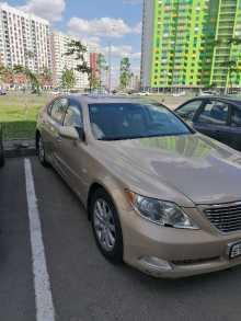 Москва LS460 2007