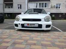 Краснодар Impreza 2002