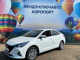 Краснодар Solaris 2021