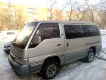 Новокузнецк Homy 1993