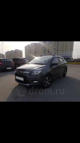 Нижневартовск X50 2016