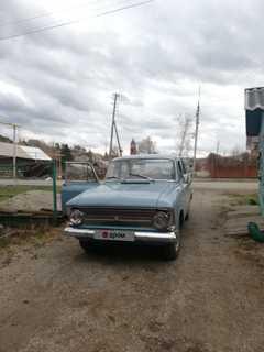 Михайловск 412 1970