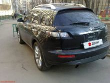 Омск FX45 2005