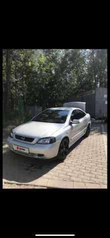 Кострома Astra 2000