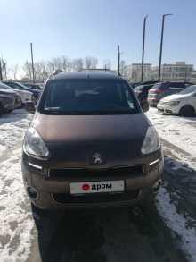Москва Partner 2014