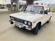 Новомосковск 2106 1988
