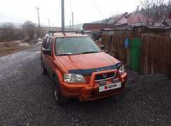 Таштагол CR-V 1998