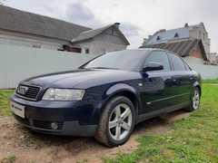Смоленск Audi A4 2001