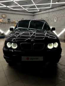 Киров X5 2001