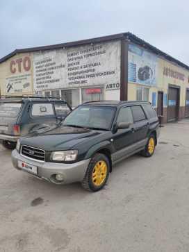 Новосибирск Forester 2003