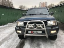 Москва Land Cruiser 2000
