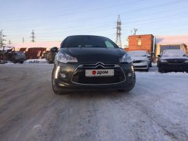 Екатеринбург DS3 2011
