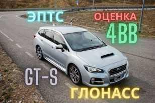 Владивосток Subaru Levorg 2014