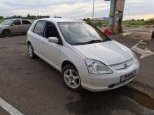 Краснодар Civic 2001