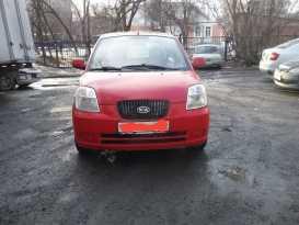 Екатеринбург Picanto 2006