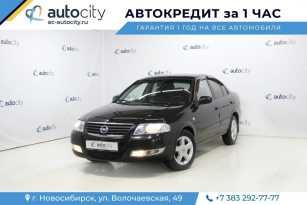 Новосибирск Almera Classic