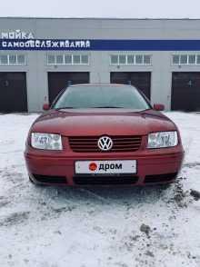 Каменск-Уральский Bora 1999