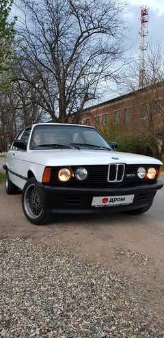 Армавир 3-Series 1982