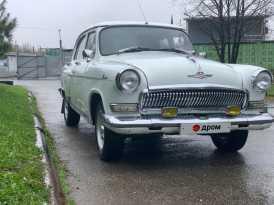 21 Волга 1963