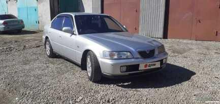 Rafaga 1995