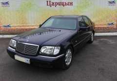 Волгоград S-Class 1998