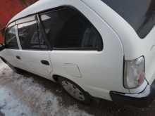 Новоспасское Corolla 1998