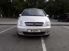 Екатеринбург Meriva 2005