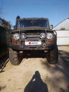 Краснодар 469 1984