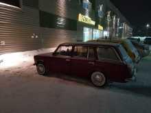 Новосибирск 2102 1973
