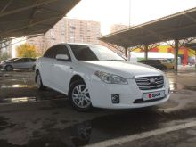 Краснодар Besturn B50 2012