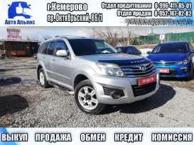 Кемерово Hover H3 2012