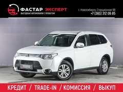 Новосибирск Outlander 2014