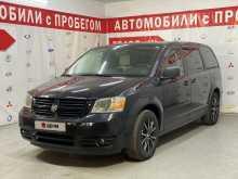 Москва Grand Caravan 2010