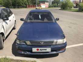 Vista 1993