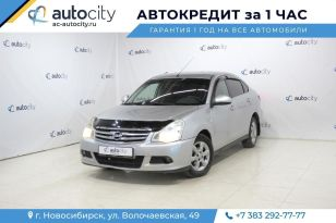 Новосибирск Almera 2013