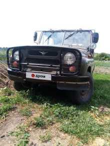 Рубцовск 3151 1988