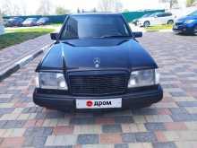 Симферополь E-Class 1987