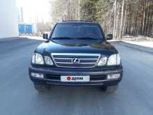 Сургут LX470 2005