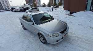 Уфа Familia 2001