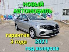 Улан-Удэ Polo 2021