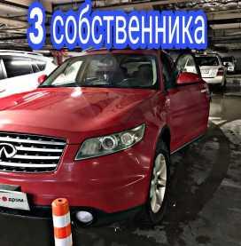 Новосибирск FX35 2002
