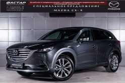 Новосибирск CX-9 2021