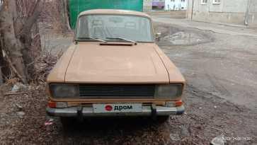 Минусинск 2140 1987