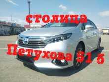 Новосибирск Sai 2013