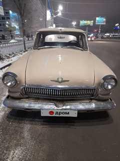 Саратов 21 Волга 1961